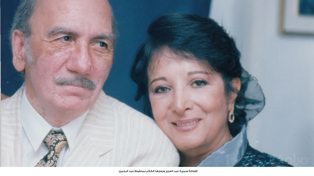 نتيجة بحث الصور عن محفوظ عبدالرحمن